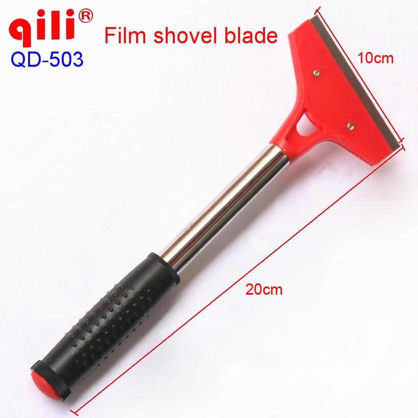 50pcs/ DHL car sticker tool window tint film remove scraper house & gardon cleaning tools steel shovel floor scraper QILI QD-503