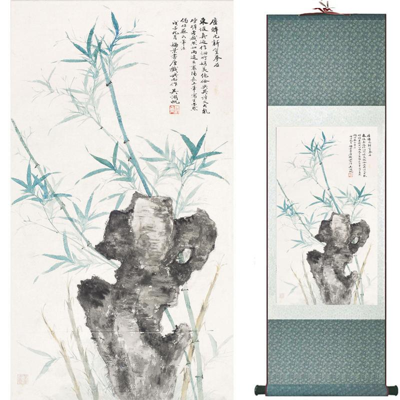 Bamboo Painting Home Office Decoration Chinese Scroll Painting Pine Trees, Bamboo And Yellow Plum071211
