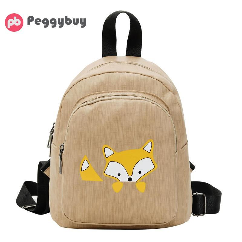 01366b0618fa Cartoon Fox Print Backpack PU Leather College Shoulder Satchel School  Rucksack Ladies Girls Casual Travel Bag mochilas mujer