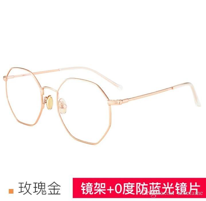 Compre Anti Blue Ray Radiação Miopia Poligonal Óculos Feminino Maré Versão  Coreana Óculos Retro Frame Web Celebridade Rosto Redondo Tem Grau Masculino  De ... 67590db488