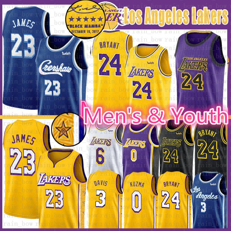 LeBron James 23 Basketball Maglia Anthony Davis 3 Kyle 0 Kuzma Mens Gioventù Kid NCAA Los Angeles