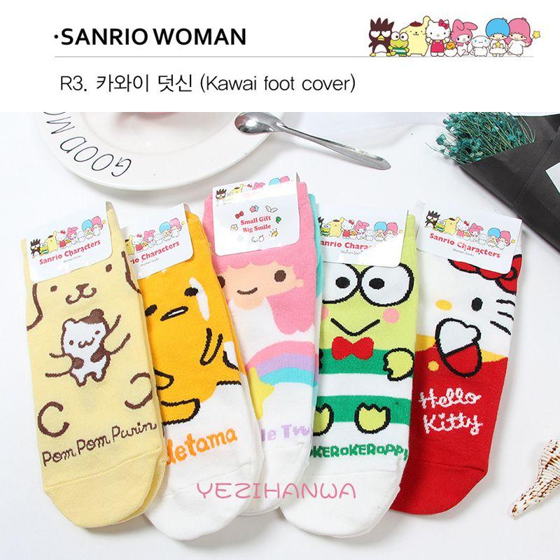 c7fe0ac4d 2019 Cartoon Hello Kitty Cute Socks Pom Pom Purin Gudetama Cosplay Medias  Cortas De Mujer Fashion Casual Funny Calcetines De Verano From Priscille,  ...