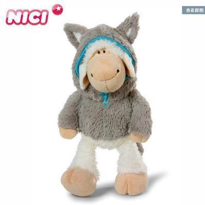 35cm Germany Nici Jolly Sheep In Wolf's Cap Doll Wolf Skin Sheep Plush Toys For Birthday Gift 1pcs Y19062704
