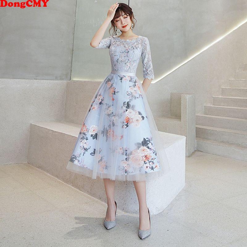 96e0507ae860 DongCMY Nueva Flor Elegante Vestidos de dama de honor Corto Vestido de  fiesta Bata Soiree Media manga Novia