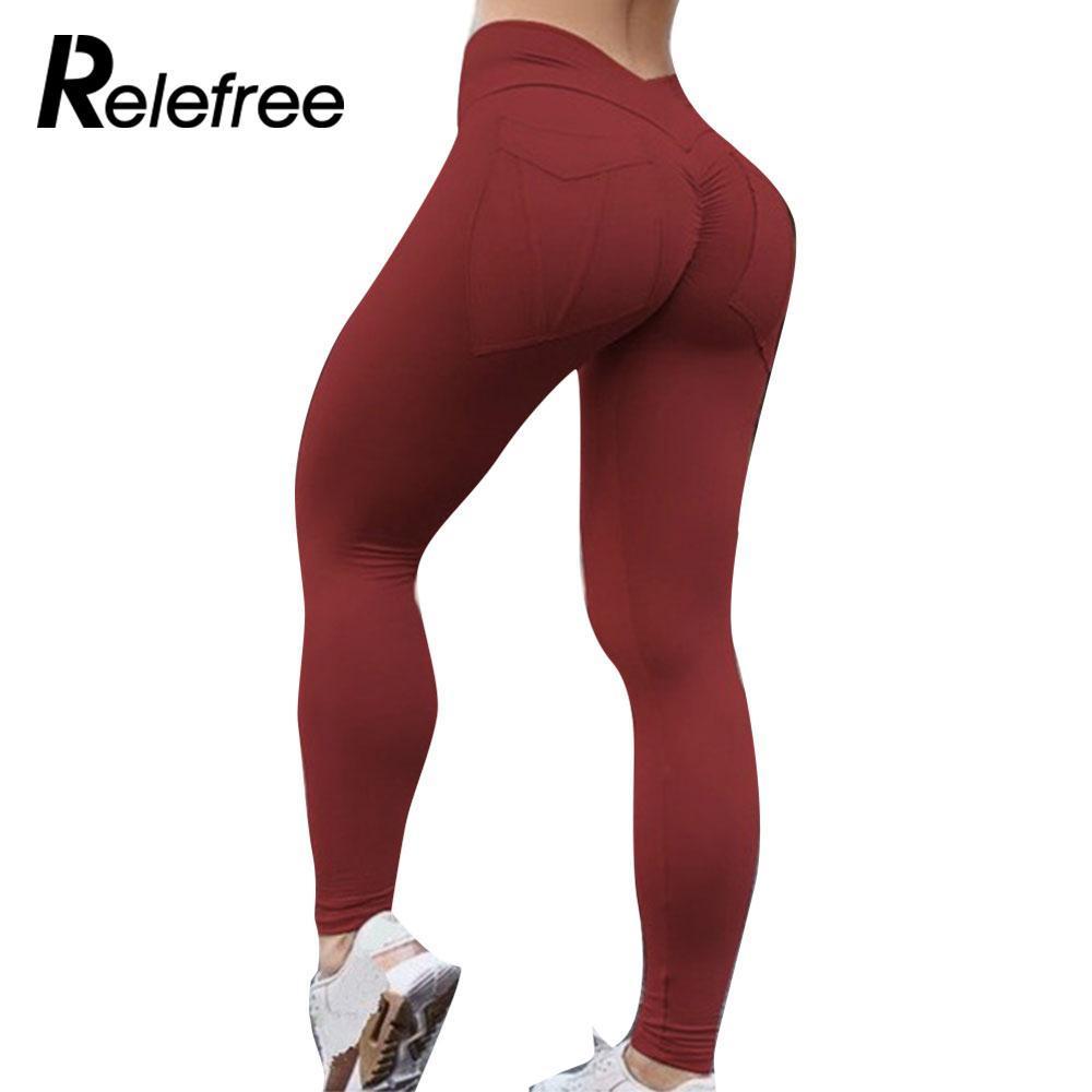 5852b6a2985ea 2019 Women Sport Pants Sexy Push Up Gym Sport Leggings Women Running Tights  Skinny Joggers Pants Compression Gym From Jinzoug, $44.73 | DHgate.Com