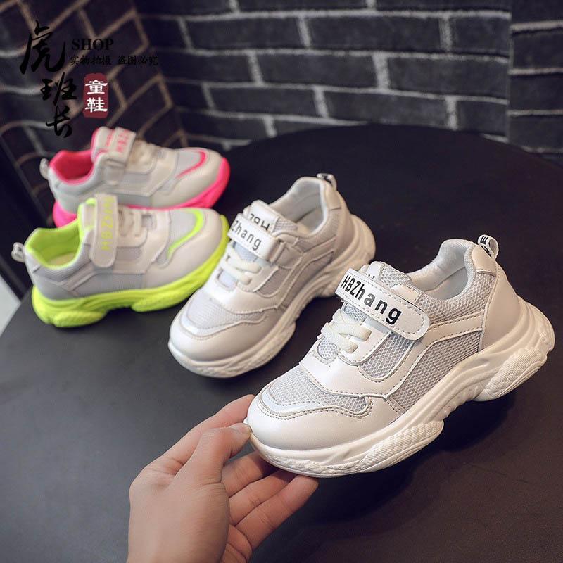 2019 nuevos zapatos para niños zapatillas de deporte para niños zapatos de diseño para niños zapatos para niños calzado deportivo Chaussures pour