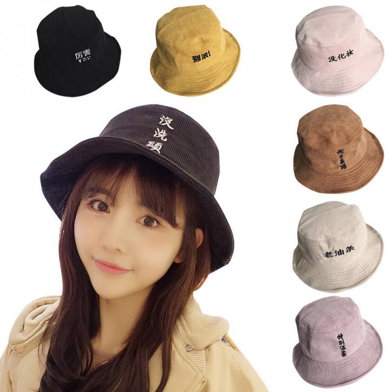 Fashion Men Women Vintage Corduroy Cap Fisherman Bucket Hat Writing ... 427be107329
