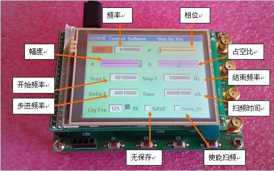AD9850 AD9851 DDS Module Color Touch Screen Control Sweep Amplitude Duty  Cycle Save