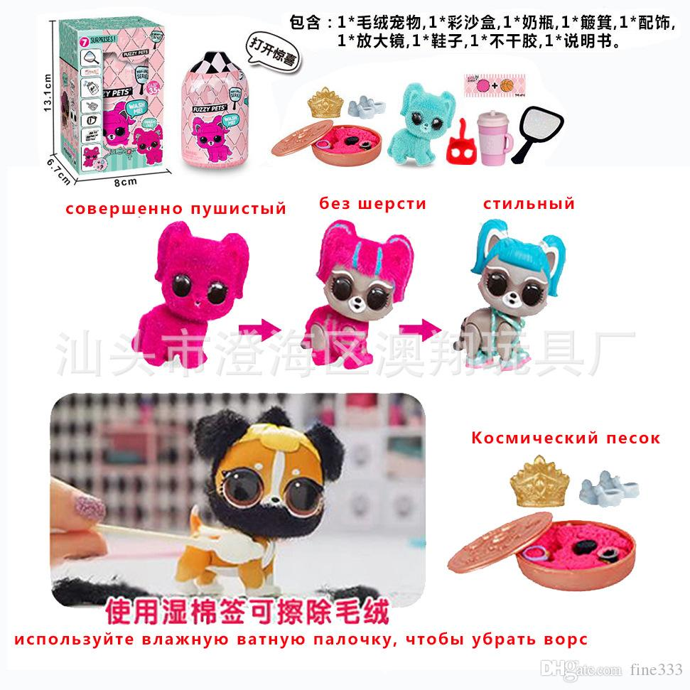 The Newest Doll Fuzzy Pets LiL toy LIL LIL toy Best Gifts for Girls Fuzzy Doll Toys