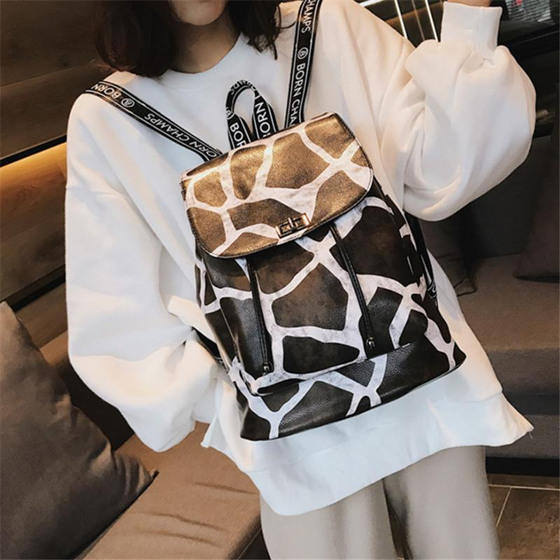 11d263b506fe 2018 HOT Sale Leopard Zebra Giraffe Pattern Backpack Shoulder Bag Female  Small Backpack PU Leather Bag Travel Camo Backpack Batman Backpack From  Smart78