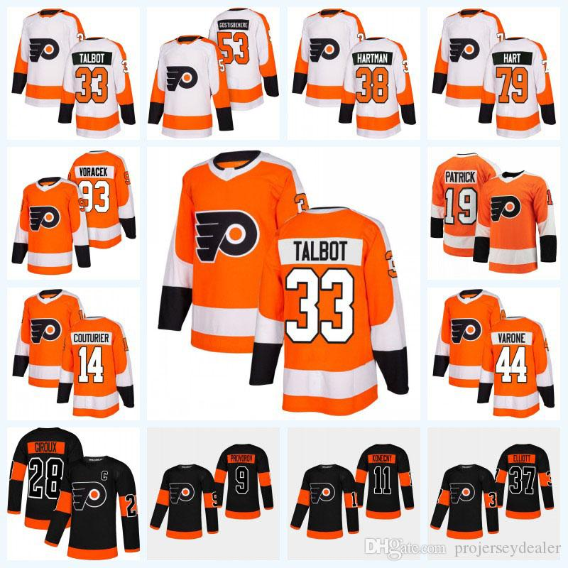san francisco 52521 7fc23 Youth Cam Talbot Philadelphia Flyers Carter Hart Claude Giroux Sean  Couturier Jakub Voracek Shayne Gostisbehere Nolan Patrick Hockey Jersey
