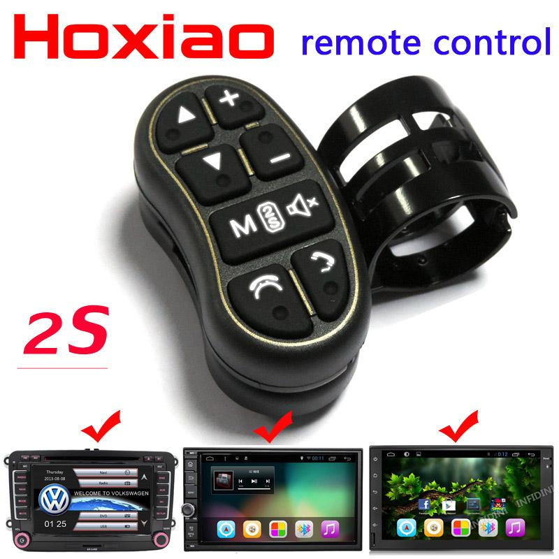 GPS Car steering wheel button remote control lights car navigation DVD / 2 din android Bluetooth wireless Universal remote control