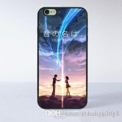 New Custom Kiminonawa Your Name Black Universal Phone Case For IPhone and Samsung Series Shell Back Case