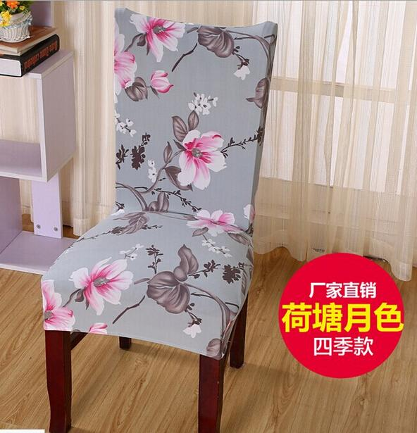 Removable Stretch Floral Chair Cover Kitchen Dining Room Wedding Banquet Party Chair Covers
