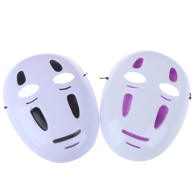 Chihiro No-Masque Faceless Cosplay Casque Fantaisie Anime Halloween Costume Party Masques japonais Anime Jouets