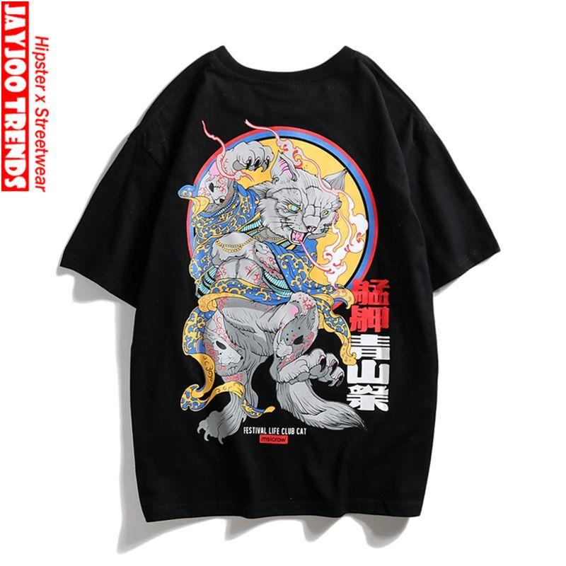 e8790611d325 Japan Harajuku T Shirt Casual Clothing For Young Graphic T Shirts For Men  Funny T Shirts Skateboard Tees Cool Men Tops T Shirt Cool And Funny T Shirts  Buy ...