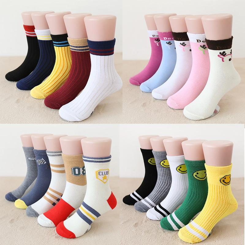 6226aee7d Good Quality Baby Girl Socks Cartoon Spring Baby Clothes Children S ...