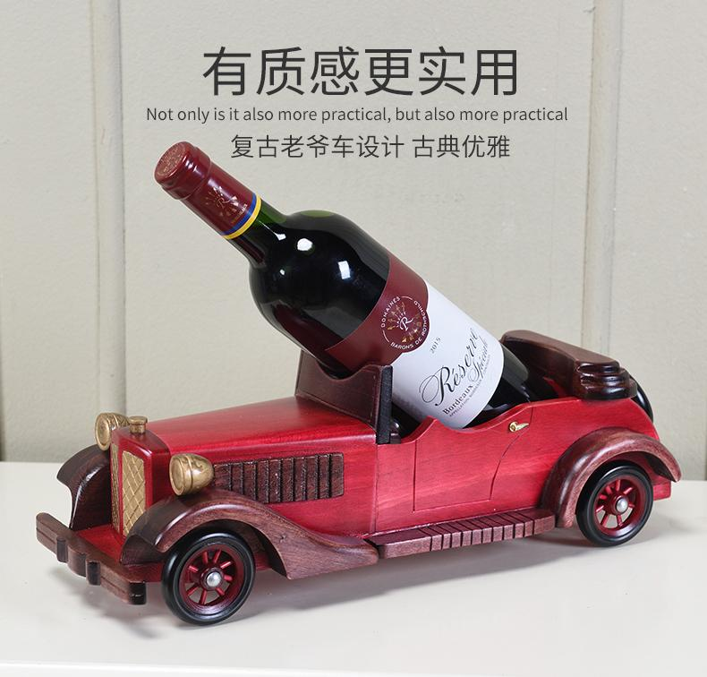 5e28b0ba21 2019 Creative Gift # TOP COOL Fashion Office Home Business Shop Bar  Decorative Art Retro Wood Car Model Wine Rack Art Statue From Industrial,  ...