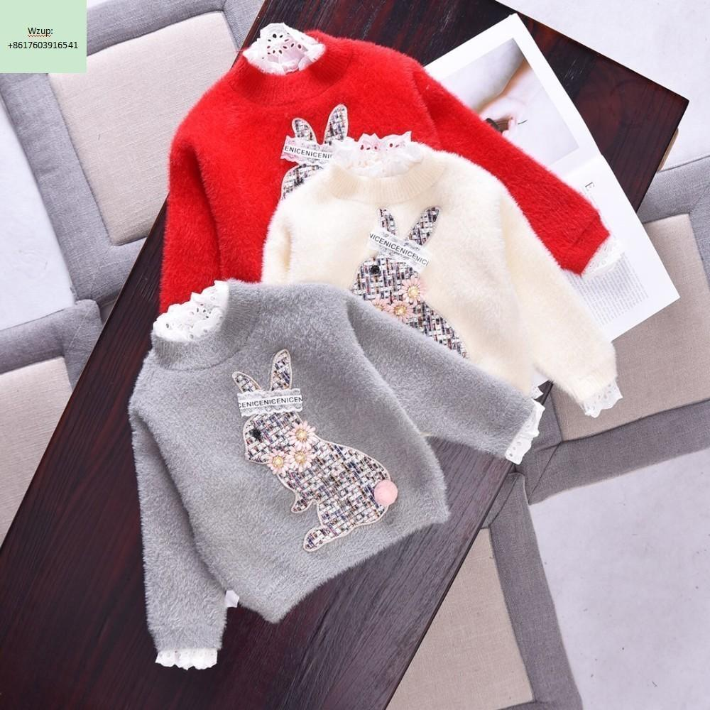 7eb4fa02499 Cheap Hooded Dog Sweater Cute Sexy Christmas Sweaters