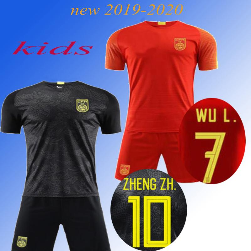 huge discount 40abf bcf44 2018 kids Chinese black dragon soccer jersey black football Jersey the top  china national team black dragon Jersey national football unifor