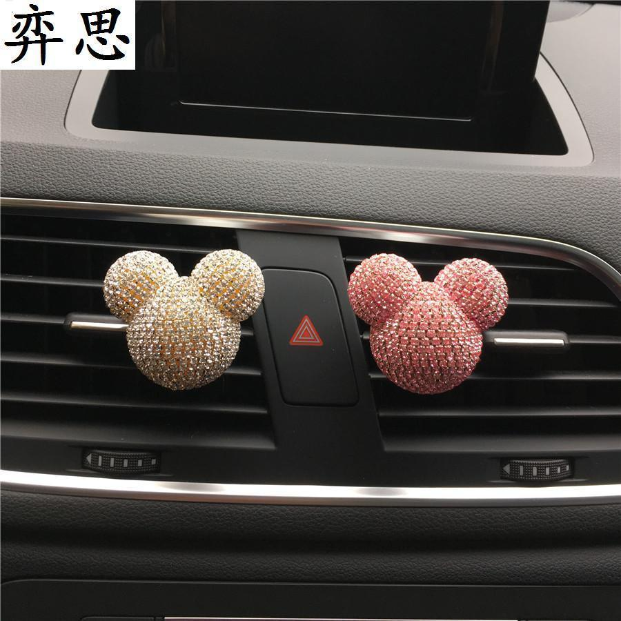 2019 Personalized Car Air Conditioning Outlet Perfume Interior