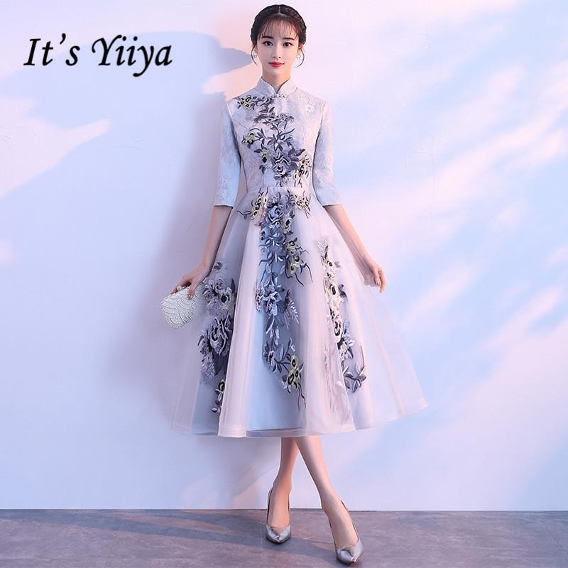 It's YiiYa Vintage High Collar Half Sleeves Embroide Lace Up Formal Cocktail Dresses Tea-Length Party Full Dress