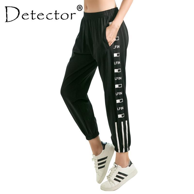 14ffece62f Detector Women Running Pants Elastic Waist Loose Training Jogging Capris  Gym Sport Fitness Workout Trousers Fashion Print Jogger