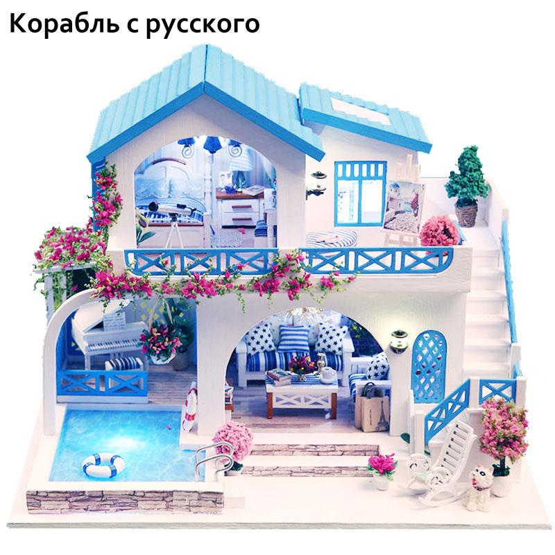 Doll House Diy Furniture with Swimming Pool Girl s Toys for Children  Dollhouse Miniatures Home Toy Wooden House Romantic Gift