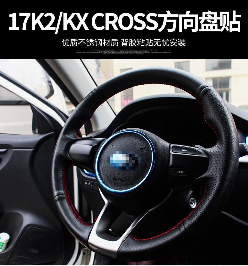 Car Steering Wheel Decorative Sticker Emblem Frame Cover for Kia Rio 4  X-Line 2017 2018