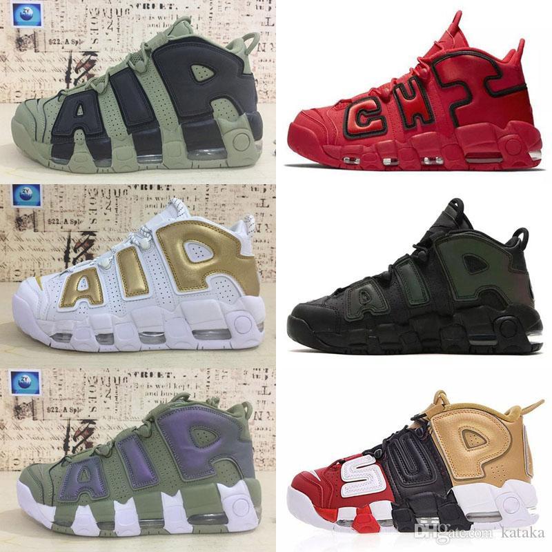 free shipping 77779 39546 Compre Zapatos Airball Uptempo 96 QS Olympic Varsity Maroon Para Hombre  Negro Dorado Airs 3M Scottie Pippen Uptempo Zapatillas Deportivas A  52.49  Del ...