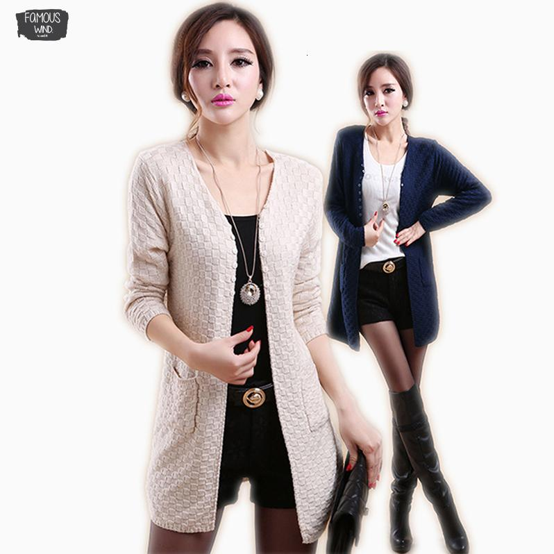 Spring Summer Women Cardigan Casual Long Sleeve Long Beige Knitted Cardigans Ladies Sweaters Fashion Coat With Pockets
