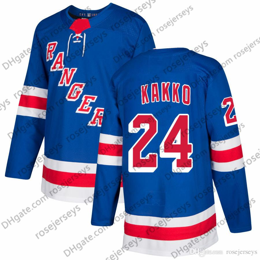 2019 2019 Draft New York Rangers 24 Kaapo Kakko 54 Light Blue White