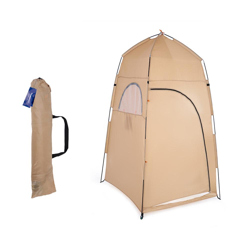 TOMSHOO Portable Outdoor Shower Bath Tents Changing Fitting Room Tent Shelter Camping Beach Privacy Toilet Tents