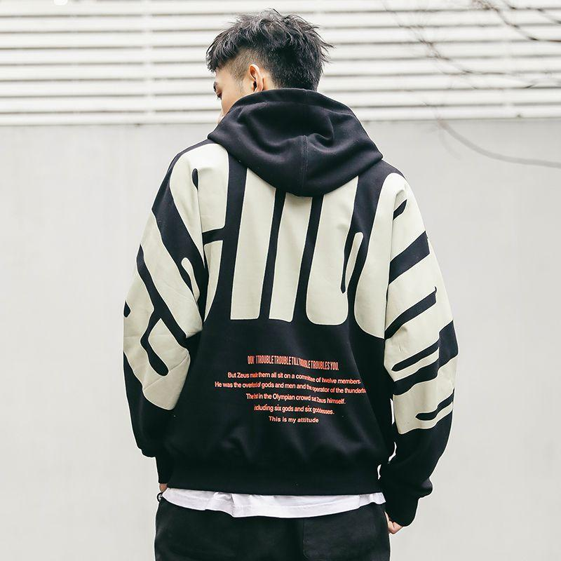 851fcf1cdc6 2019 Hip Hop Hoodies Sweatshirts Men Batwing Sleeve Coat Fashion Ulzzang  Harajuku Hoodie Kpop Clothes Loose Letters Streetwear Hombre From  Insideseam