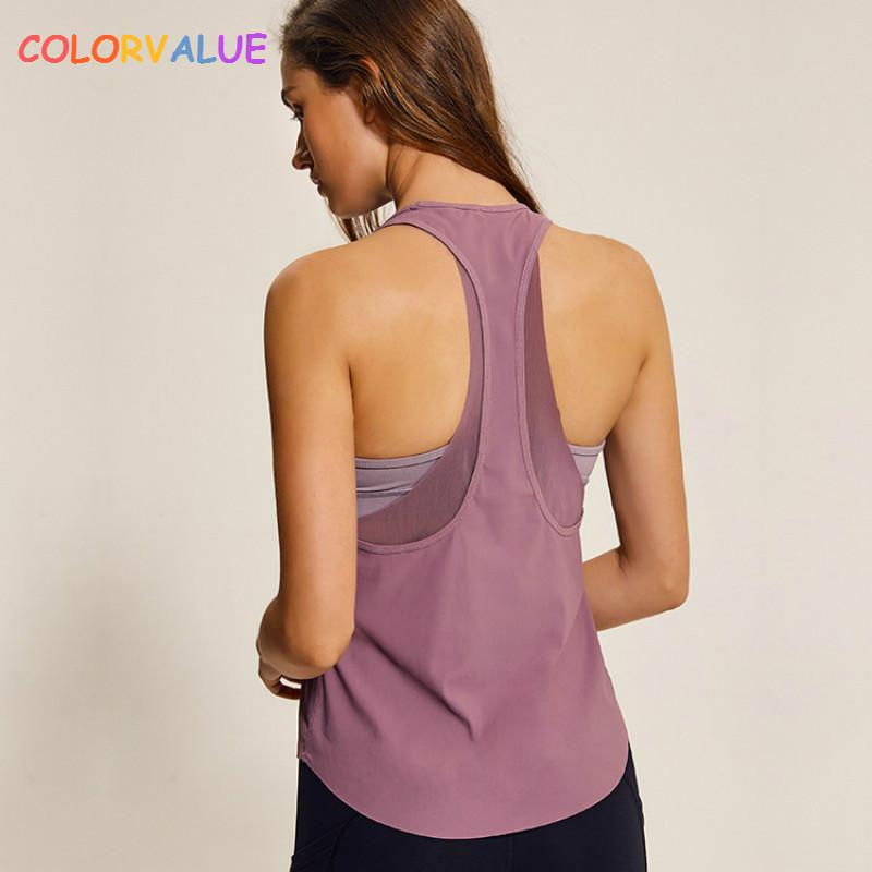 4a1c6822ddbd8 value Loose Fit Racerback Running Sports Vest Women Quick Dry Plain Yoga  Fitness Sleeveless T Shirts Athletic Tank Tops From Cbaoyu, $31.55 |  DHgate.Com