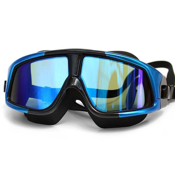 4ae052055 Compre Óculos De Natação Confortável Silicone Grande Quadro HD Luz ...