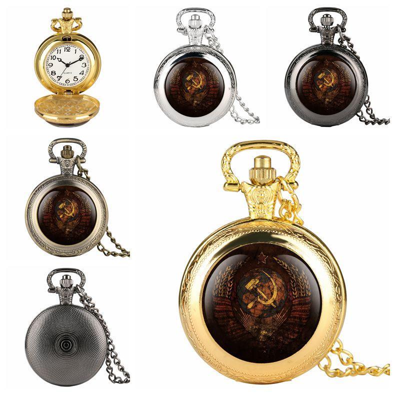 lindo baratas venta limitada buena textura Reloj de bolsillo retro para hombre, diseño de la insignia, reloj de  bolsillo para niño, cuarzo, número árabe, collar colgante, relojes de  cadena para ...