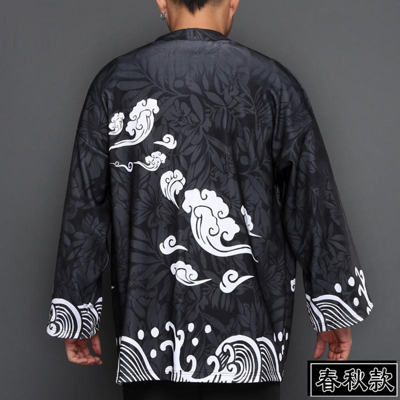 2200a11658e5e Compre 2019 Nuevo Kimono Cardigan Hombres Negro Kimono Japonés Hombres  Samurai Traje Masculino Yukata Haori Japonés Ropa A  47.89 Del Cfendou
