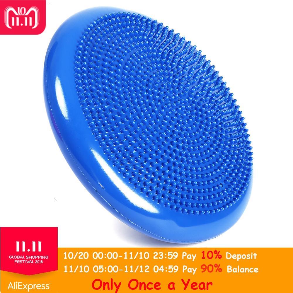 Acheter 33x33cm Gonflable Yoga Massage Ball Durable Universel Sport Gym  Fitness Yoga Wobble Stabilité Balance Disque Massage Coussin Tapis  C18112601 De ... 2b5d1a74bb5