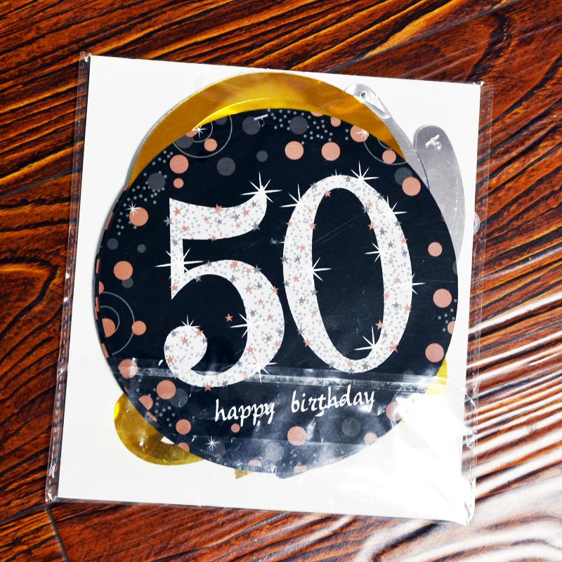 30/40/50/60 Year Olds Single Party Decor Spiral Ornaments Happy Birthday Latex Sequin Balloon Party Decorations Adult DIY