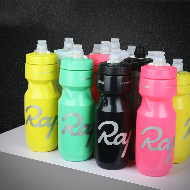 Rapha Sport Water Bottles Pinkycolor Plastic Spray Cup Portable Extrusion Type Highway Mountain Bike Riding Cages 58qk E1