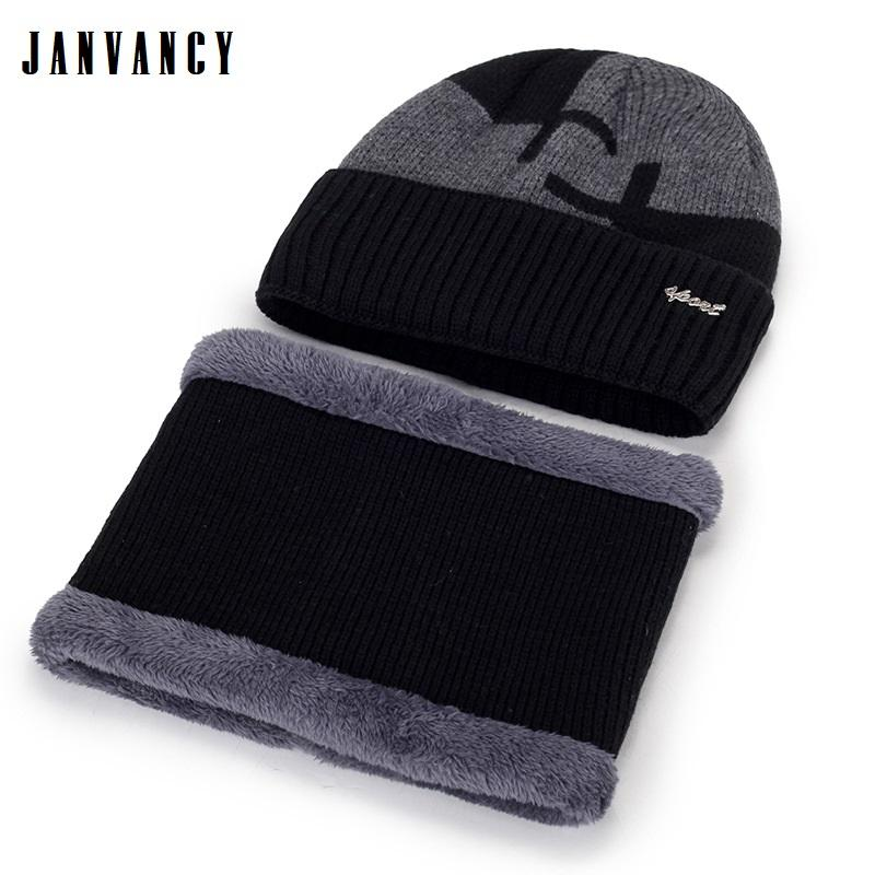 36ff9e15a86 2019 Men S Winter Two Piece Suit Furry Warm Knitted Beanies With Bib Plush  Thicker Wind Proof Cap Scarf Double Layer Headgear Collar From Ekuanfeng