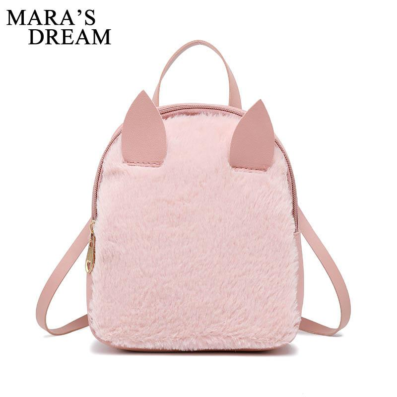 fbc2872cd2 Mara S Dream Women Cute Mini Backpack For Teenagers Zipper Patchwork Velour  Kawaii Girls PU Leather Backpacks Feminine Bag Women Tool Backpack Best  Laptop ...