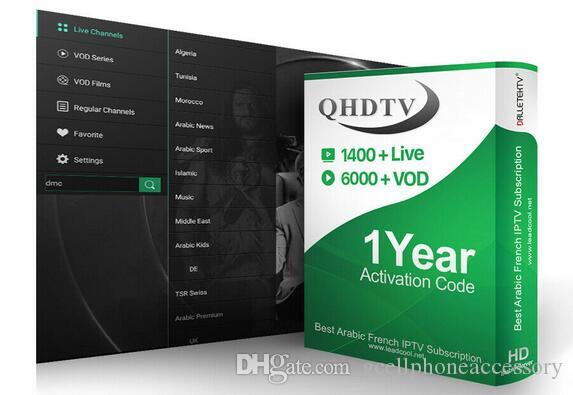 1 year qhdtv service code iptv FOR qhdtv apk leadcoolL ANDROID TV BOX m3u  link, mag tv box and so on