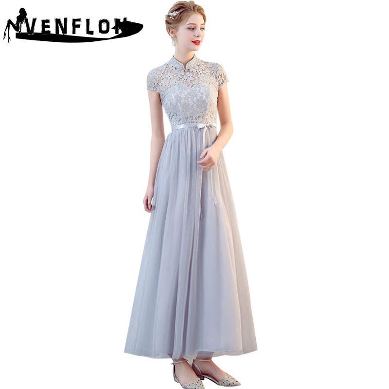 83d2669df7 Compre 2018 De Moda Delgado Boda Vestidos De Fiesta Largos Elegantes Damas  De Honor Gasa Vestido De Encaje De Verano Vestido De Bola Vestido De Mujer  ...