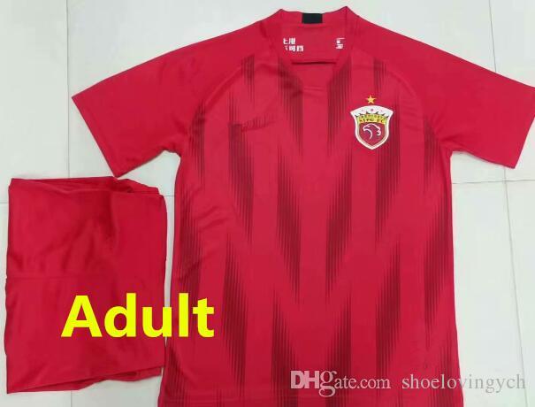88940e82397 2019 2019 Shanghai SIPG Football Wu Lei Home Men Soccer Jerseys Kids 19 20  Oscar DOS Santos Santos Emboaba Junior Men Kid Football Shirts From  Shoelovingych ...