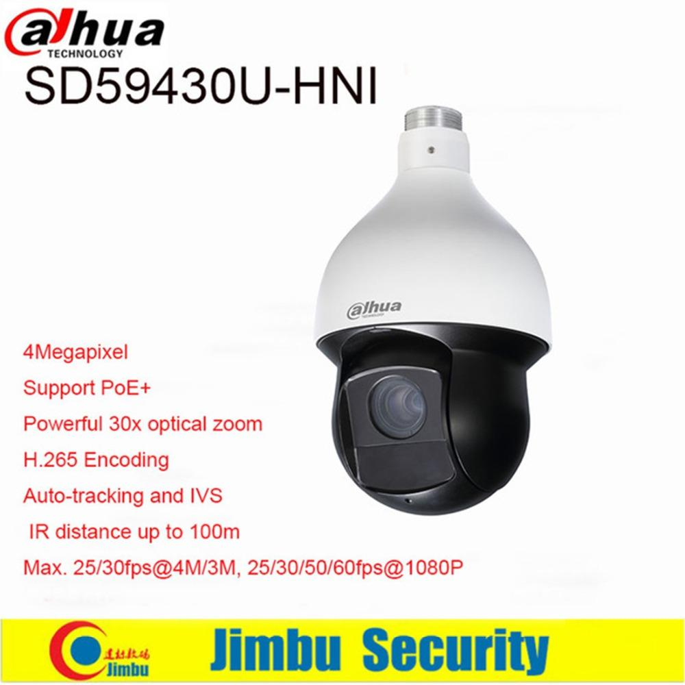 97267b8209a Dahua 4MP PTZ IP Camera SD59430U HNI 30x IR PTZ 30x Optical Zoom H.265 Auto  Tracking Cctv Camera Support PoE+ IR100m IP66 Webcam Online Webcam Online  Camera ...
