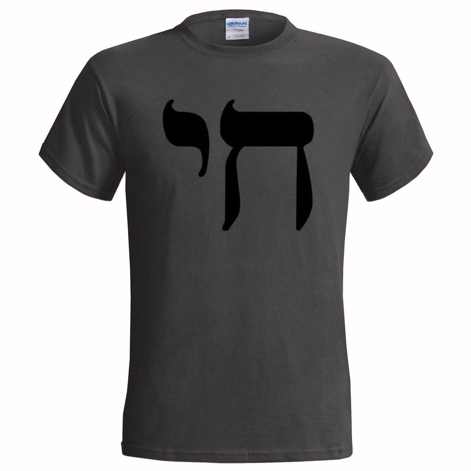 ef73b2aaef Chai Symbol Mens T Shirt Hebrew Life Jewish Jew Sign Yiddish Judaism New T  Shirts Funny Tops Tee New Unisex Funny Tops Design Own T Shirt T Shirt  Making ...