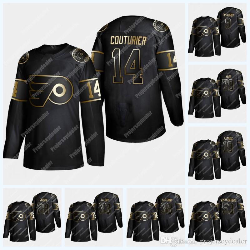 hot sales c7176 7f60d Sean Couturier 2019 Golden Edition Philadelphia Flyers Jersey Carter Hart  Claude Giroux Travis Konecny Gostisbehere Provorov Jakub Voracek