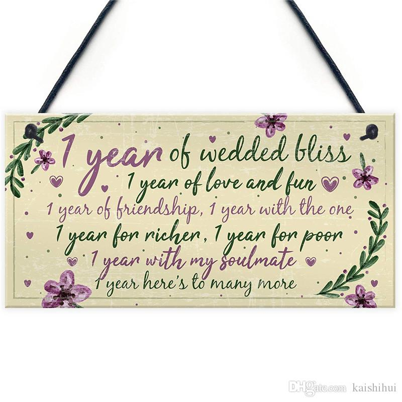 First Wedding Anniversary Gifts For Her: 1st Wedding Anniversary Card Gift For Husband Wife First